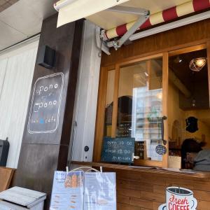 【センター南】ポノポノcafe◆ワンコは外のベンチOK!ハンドドリップのコーヒースタンド