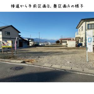 【松本】おすすめ土地物件のご紹介【和田】