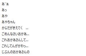 本日のMMD(?)日記