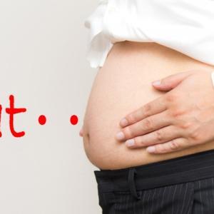 辛い運動や食事制限はナシ!50代男性のダイエット『お腹痩せ』の方法!