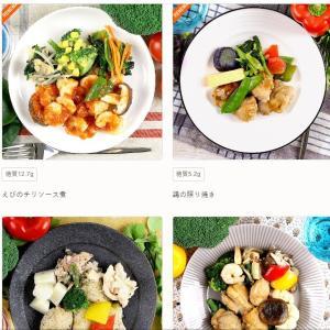 nosh(ナッシュ)のお弁当は、美味しく、楽しく、お得にダイエットができるって本当!?