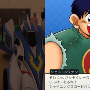 【超速GP】赤いサソリ と 超速グランプリ