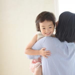 スピリチュアルリーダー江島直子さんの人生が再生する鳳凰メソッドからスキンシップを怠らないを読んでみた