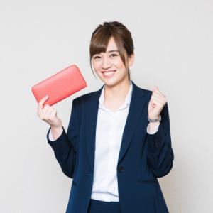 スピリチュアル心理カウンセラー日下由紀恵さんの成功する人が知らずにやっている最強の魔除けからお金の神様がよろこぶ「魔除け財布」を読んでみた