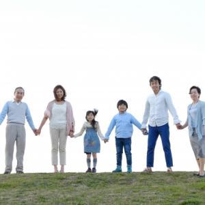 霊能力者 美輪明宏さんの愛の話 幸福の話から家族の本質を読んでみた