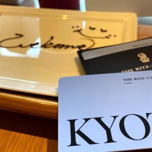 【ザ・リッツ・カールトン京都】絶対にまた泊まりたい!全力でオススメできる、子連れにも優しい、ホスピタリティ溢れる最高級ホテル!