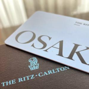 【ザ・リッツ・カールトン大阪】無料宿泊だったら泊まってもいいかも!?日本最古のザ・リッツ・カールトン!