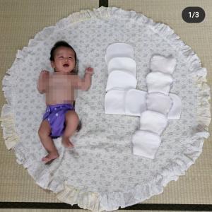 【1歳4ヶ月でおむつが外れるまで】生後4ヶ月の紙おむつ使用量編
