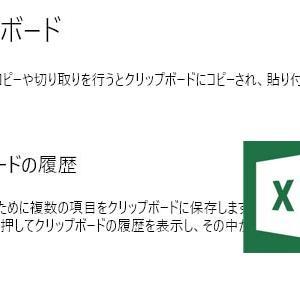 解決!Windows10でエクセルマクロの処理が遅い
