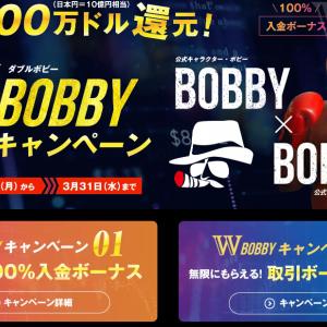 BigBoss 100%入金ボーナス(上限 1,000$) 2021/2/22-3/31まで