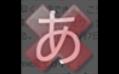 (AnyDesk用ツール)IME切り替えがやり易くなるツールを作ってみた