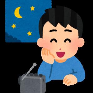 京都はりきゅうレディオ