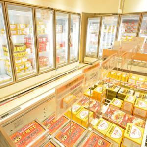 来らっせ パセオ店|宇都宮餃子がお土産に買える!36店舗の冷凍餃子が集結