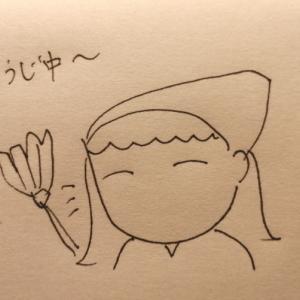 波乱の幕開け!!