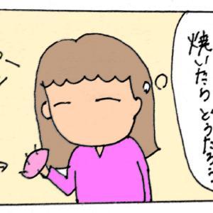 【恐怖!】焼き芋でハプニング!いつ焼けるんじゃあああー!