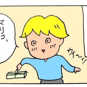 また!ホスト彼氏がスマホを紛失【何回目!?】もう知ら〜ん!!