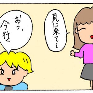 【夏の癒し!】グッピー睡蓮鉢と超マイペースなホスト彼氏
