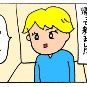 【朝の部】SIMカードを買ってもらえず、拗ねた彼氏の取った行動