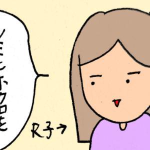 【夜の部】マウスピース歯科矯正は効くのか、女子友と談義してみた!!