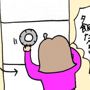 【夜の部】思い付いた、冷蔵庫の盗み食いを防止する方法