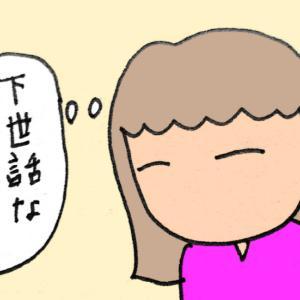 【夜の部】鬼滅の刃の作者の印税は!?作者を大切に!