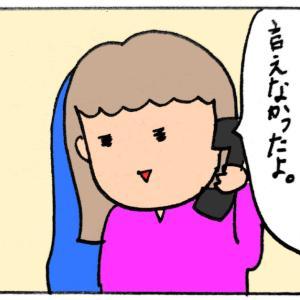 【朝の部】のほほんとしていながら手厳しい姉