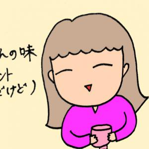【夜の部】腐った味噌汁を飲んでしまった!!