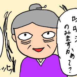 【夜の部】コロナのせいで近藤サト化する年上彼女にどう反応する!?!?