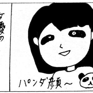 【夜の部】テレビを観て固まってしまった主演女優