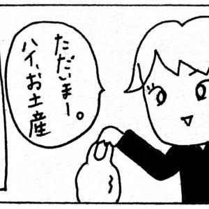 【夜の部】まるごと○○○は何が好き!?