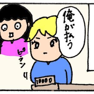 【朝の部】彼氏にジーユーコーデの洋服をプレゼント!