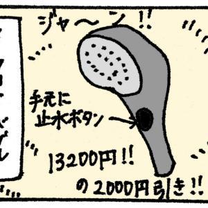 【朝の部】マイクロナノバブル驚きの効果!