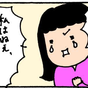 【朝の部】喧嘩の結末