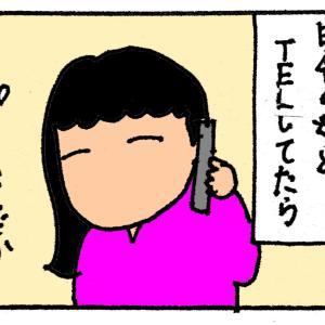【朝の部】スマホが壊れてしまった!