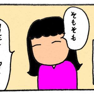 【夜の部】トイレ問題!
