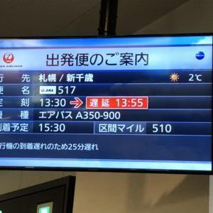 JALフライトマイルの計算式