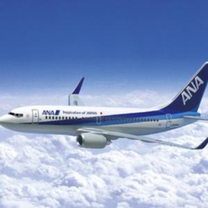 【ANA】国内線飛行距離一覧表