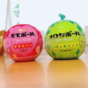 懐かしいアイス〜メロンボール