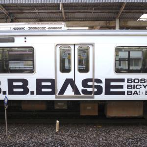B.B.BASE、津田沼で目撃
