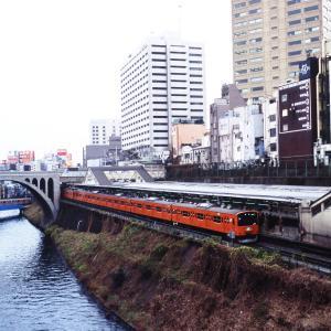 20世期末の中央本線御茶ノ水駅