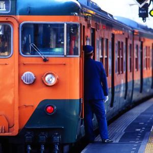 湘南色113系、東京駅出発