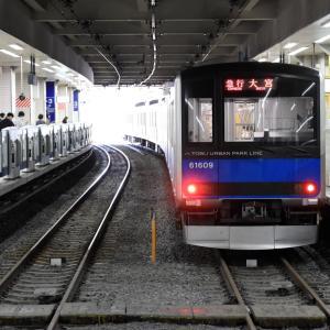 東武アーバンパークライン急行初乗車