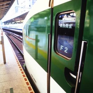 1994年7月東北新幹線「やまびこ」に乗って、いざ北へ!