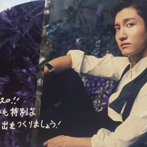 ユノの『子どものために・・・』は72時間よりさらにハートフルだったという感想。ユノらしくって💖