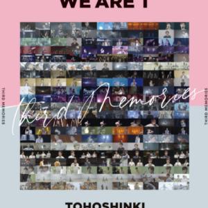 東方神起「We are T ~Third Memories~」から2012年へ。