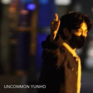 ユノは愛されてる。続き・・・・今日もお元気で。