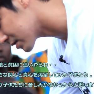 ユノと子どもの間にあるもの。それは・・・・
