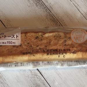もち麦のめんたいトーストを実食レポ!カロリーや口コミも紹介