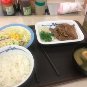 【松屋町田店】ご飯おかわり無料な定食