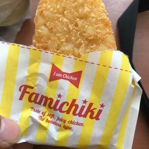 【ファミリーマート 】ハッシュドポテト